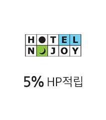 호텔엔조이